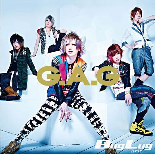 G.A.G【通常盤】