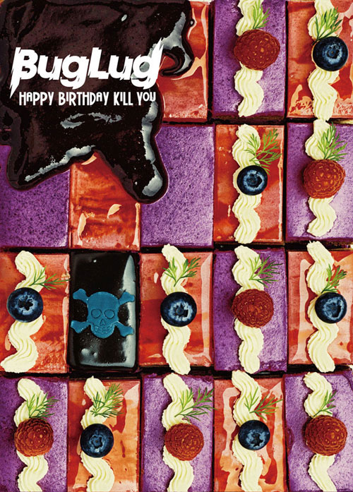 HAPPY BIRTHDAY KILL YOU【初回限定豪華盤】