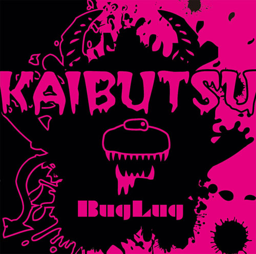 KAIBUTSU【初回盤】