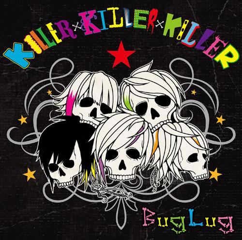 KILLER×KILLER×KILLER【完全限定生産盤A】