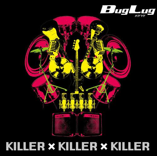 KILLER×KILLER×KILLER【完全限定生産盤B】