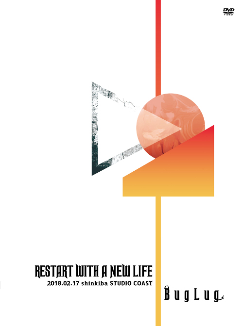 LIVE DVD「RESTART WITH A NEW LIFE」【初回限定豪華盤】