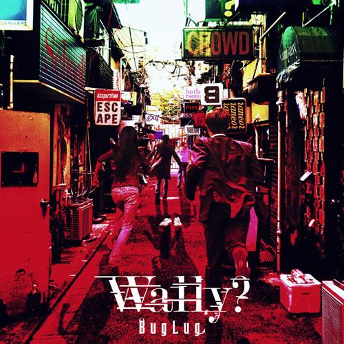 Wally?【通常盤】