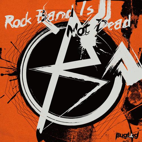 「Rock Band Is Not Dead」【初回生産限定盤】